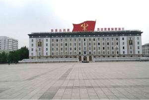 Corea del norte presidente